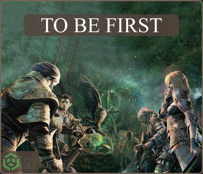 Будь первым.png