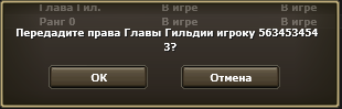 ДА.PNG