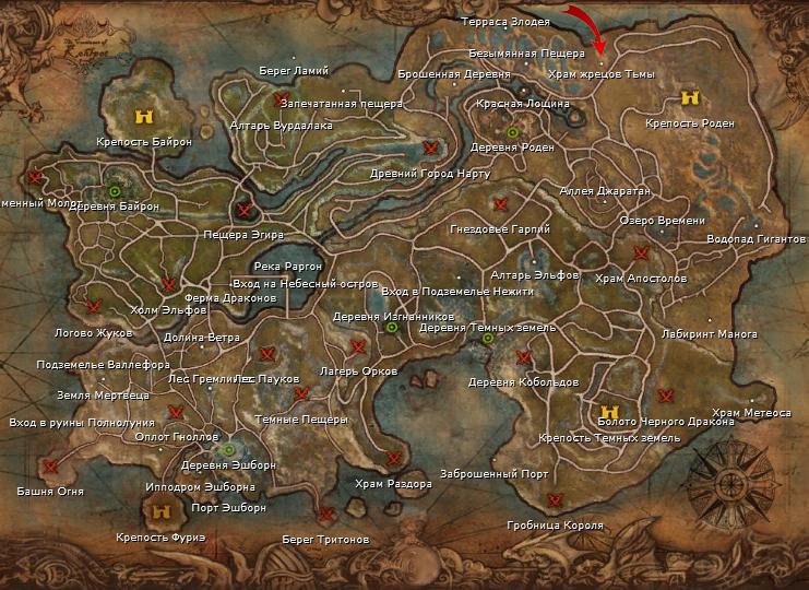 Карта храма вход РУ.png