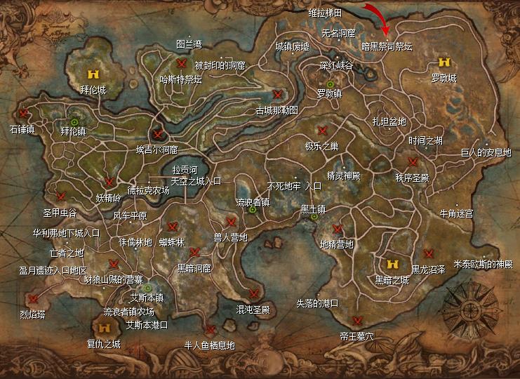 Карта храма вход CN.png