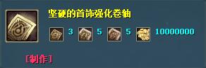 Усиленный биж CN.png
