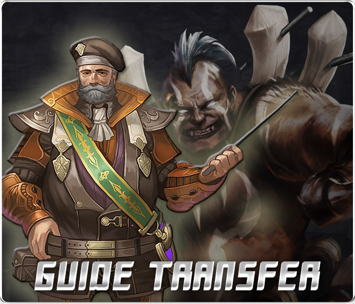 guid transfer.png