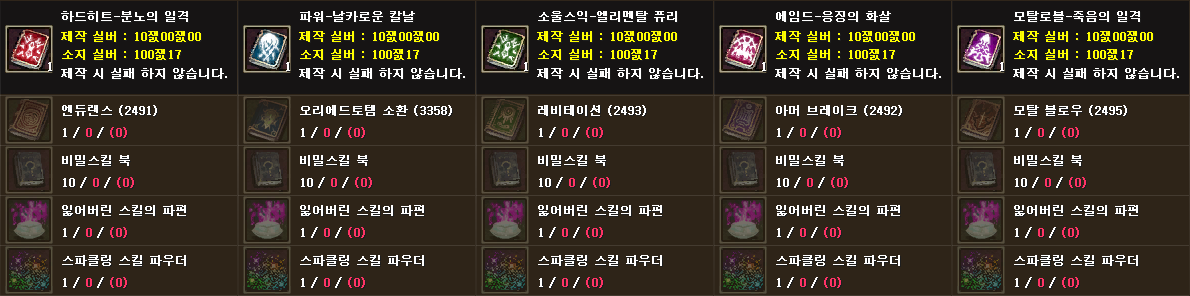 KR2.png