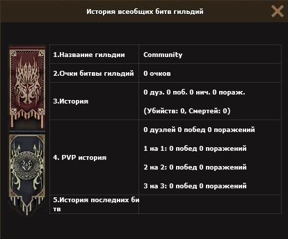 Screenshot_192.png